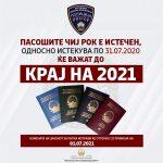 MВР: Истечените пасоши ќе важат до крајот на оваа година
